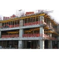 Nonstandard Floor Slab Formwork System with Simple Structure , Flexible Location