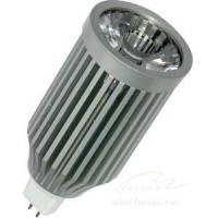 Buy cheap 9W/7W/5W COB Bridgelux LED Spot Light MR16 from wholesalers