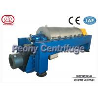 Buy cheap New Conditioned Auto Separation Decanter Centrifuges for Sludge Dewatering product