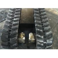 Buy cheap 443kg Crawler Track Undercarriage  66 Links Length 1550mm Wide 960mm Height 400 Mm product