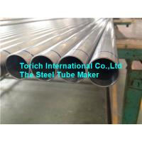 Buy cheap Acid Resistance Alloy Steel Pipe Incoloy 825 ASTM B423 ASTM B829 ASTM B705 product