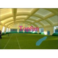 China Giant Inflatable Tent Lawn Tent Used For Outdoor Events / Show / Amusement Park on sale