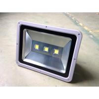 150 W flood light,suit for the country road,very light