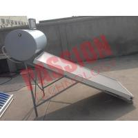 Buy cheap 150L Solar Panel Hot Water Heater , Solar Assisted Water Heater Blue Titanium product