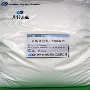 Buy cheap CHPS-Na 3-Chloro-2-hydroxypropanesulfonic acid,sodium salt 126-83-0 Hathaway@excvoyage.com product