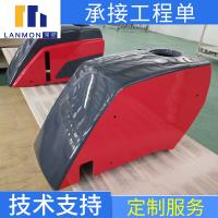 Buy cheap Fiberglass Tractor hood/FRP Tractor parts/Fiberglass engine shell product