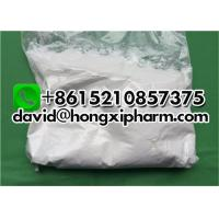 China 99.4% Anti Estrogen Steroids Clclomiphene Citrate Clomid SERMs Raw Steroid Powders on sale