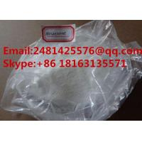 Buy cheap 99% Assay Anabolic And Androgenic Steroids Mesterolon / Proviron CAS 1424-00-6 product