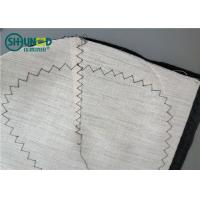 Buy cheap Woven Chest Pieces Hair Canvas Lining Piece Polyester Fabric with Non Woven Felt for Men Suit product