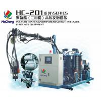 Buy cheap 2015 New Configuration High Pressure PU injection foaming machine product