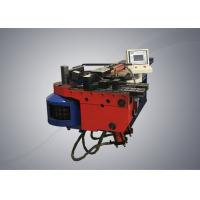 Buy cheap DW89NC Hydraulic Pipe Bending Machine With 220v / 380v / 110v Customized Voltage product