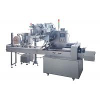 Buy cheap DZP 400S Automatic Paper Folding And Box Packing Machine With Max. Width Of Film 400MM product