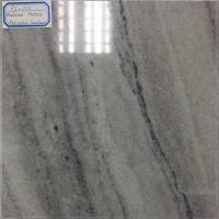 Buy cheap Fengshuo Chinese good quality marble slab natural black and gray vein marble stone tile product