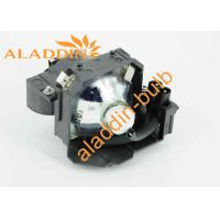 China EPSON Projector Lamp ELPLP32/V13H010L32 for EPSON projector EMP-732 EMP-750 EMP-755 EMP-760 on sale