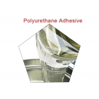 Buy cheap PUR Hot Melt Adhesive PU Binder For Rubber product