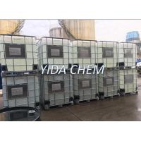 Buy cheap 1569-01-3 Colorless Liquid  Industrial Grade Propylene Glycol N-propyl Ether product