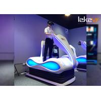 Buy cheap 9D Virtual Reality Skiing Game Machine Single Player Standing For Malls / Park product