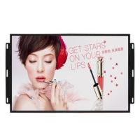 Buy cheap 19 Inch Open Frame LCD Display Infrared Multi Touch Screen For Computer Game product
