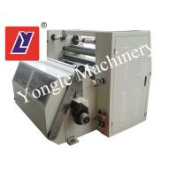 Buy cheap High Speed Packaging Tape Slitting and Rewinding Machine with low price product