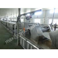 Buy cheap 40 to 300kw Fried Instant Noodle Production Line Making Instant Noodles product