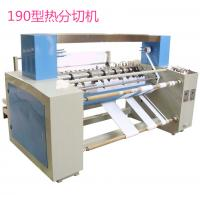 Buy cheap Non Woven Fabric Slitting Rewinding Machine product