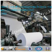 China 1880mm 5T/D toilet paper making machine with waste paper as material on sale