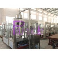 Buy cheap Top Covered Hygeian PET Bottle Water Filling Machine 15000BPH 32 Heads PLC from wholesalers