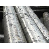 Buy cheap High Speed Steel Round Bars product