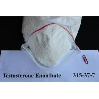 Buy cheap Anabolic Testosterone Steroid Hormone product