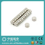 Buy cheap Super Powerful Permanent Neo NdFeb Magnet Made of Neodymium Iron Boron product