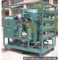 China Regenerate Insulation Oil Purifier Transformer Switch Oil Acid Removal Suspending Material on sale