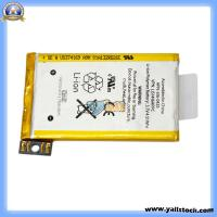 Buy cheap Battery for Apple iPhone 3G, 8GB and 16GB -MEJ01 product