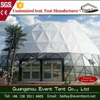Buy cheap Double coated pvc camping dome shelter / carpas glass dome tent for event from wholesalers