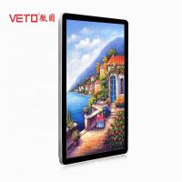 China Store HD LCD Advertising Display Wall Mounted 1209.6*680.4mm Multi Media Format on sale
