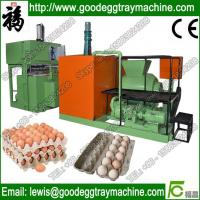 Buy cheap MINI Egg Tray Machine product