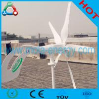 Buy cheap 300W Small Speed Regulated Variable Pitch Wind Turbine Generator product