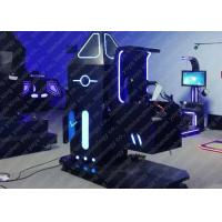 Buy cheap 1 Player 9D VR Games 360 Degree Rotation Roller Coaster Simulator Patent Design product