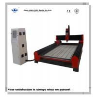 Buy cheap JK-1325S Stone engraving machine CNC router of steel tube body product