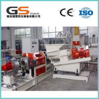 Buy cheap 380V/220V/3P Two Stage Single Screw Extruder Pelleizing Line For PP PE PVC Materials product