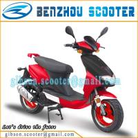 Buy cheap 50cc 25km/h speed limit EEC Gas Scooter YY50QT-6 product