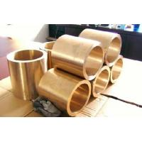 Buy cheap Hot Forging Copper Alloy Sheet product