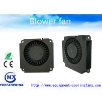 Buy cheap Mini Blower 5v 12v 24v Dc Cooling Fan Motor For Air Cleaner / Pad / Laptop , 40mm X 40mm X 10mm from Wholesalers