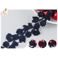 Buy cheap Black Floral Embroidery Edging Lace Trim Via Water Soluble With High Color Fastness Dye product
