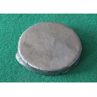 Buy cheap Rare Earth Alloys / Rare Earth Metals Dysprosium Fit Nd Fe B Permanent Magnet Material product