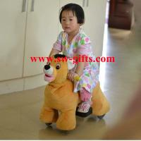 Buy cheap Lovely toys wheels electric riding animal mall, plush motorized animal, animal scooters product