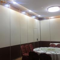 Buy cheap Industrial Acoustical Folding Sliding Conference Room Dividers 1230mm Width product