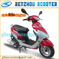 China EEC COC 125cc Gas Scooter YY125T on sale