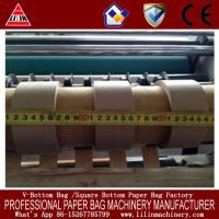 Buy cheap Full Automatically Vertical Slitting Rewinder Machine For paper film rolls product