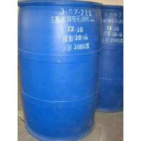 Buy cheap PEG1000 Monolaurate product