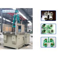 China 4 - 8 Cavities Hydraulic Molding Machine , PP Water Pipe Connector Molding Machine on sale